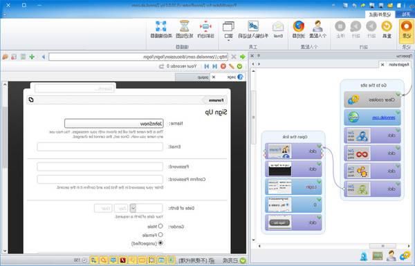 zennoposter-file-5e6a58190d512